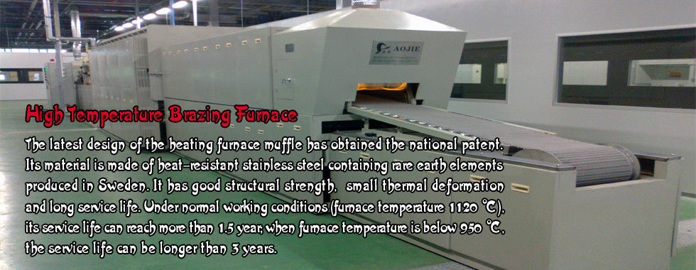 China best Continuous Brazing Furnace on sales